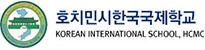호치민시한국국제학교