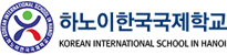 하노이한국국제학교