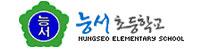 능서초등학교!!